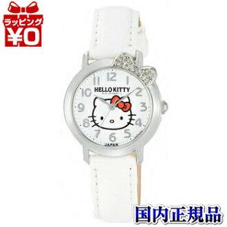 0001N002 公民公民 Q & Q 提示和線索 HELLO KITTY 凱蒂貓孩子的女士手錶在日本取得在日本耶誕節禮物她