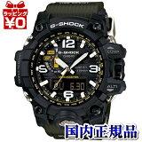 GWG-1000-1A3JF CASIO ������ G-SHOCK G����å� MUDMASTER �ޥåɥޥ����� G-SHOCK G����å� ���ȥ����顼 ����ӻ��� ����̵�� CASIO ������ G-SHOCK G����å���0601��ŷ������ʬ��� 05P29Aug16