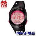 STR-300J-1BJF CASIO カシオ PHYS チープカシオ チプカシ ユニセックス 男女兼用 腕時計 スポーツ ランニングウォッチ 10P03Dec16
