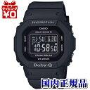 BGD-5000MD-1JF カシオ CASIO BABY-G 黒 ブラック ベビーG BGD-5000シリーズ レディース 腕時計 デジタル 正規品 送料無料...