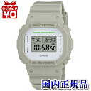 DW-5600M-8JF カシオ CASIO G-SHOCK Gショック ミリタリーカラー メンズ 腕時計