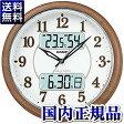 ITM-900FLJ-5JF カシオ CASIO CLOCK クロック Wave Ceptor クロック 掛け時計 送料無料 送料込み