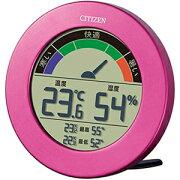 チープシチズン チプシチ 8RDA67-B13 リズム CITIZEN シチズン 温湿度計 置時計 プレゼント フォーマル