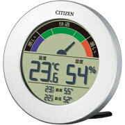 チープシチズン チプシチ 8RDA67-B19 リズム CITIZEN シチズン 温湿度計 置時計 プレゼント フォーマル