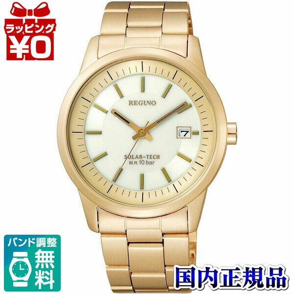 KH2-227-11 CITIZEN シチズン REGUNO レグノ  メンズ 腕時計 送料無料 送料込 就活 KH2-227-11 CITIZEN シチズン REGUNO レグノ  メンズ 腕時計