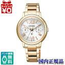 FD1092-59A CITIZEN シチズン xC クロスシー 北川景子 エコドライブ マルチカレンダー イエローゴールド クロノグラフ ソーラー 日本製 MADE IN JAPAN レディース腕時計
