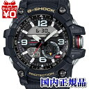 GG-1000-1AJF G-SHOCK Gショック CASIO カシオ マッドマスター MUDMASTER メンズ 腕時計 高輝度LEDライト 10P03Dec16