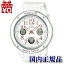 BGA-150EF-7BJF Baby-G ベビーG CASIO カシオ アナデジ 白 ホワイト レディース 腕時計 国内正規品 おしゃれ かわいい アスレジャー