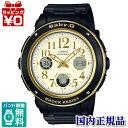 BGA-151EF-1BJF Baby-G ベビーG CASIO カシオ アナデジ 黒 ブラック レディース 腕時計 国内正規品 送料無料 おしゃれ かわいい