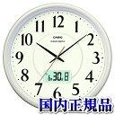 IC-1001J-9JF CLOCK クロック CASIO カシオ 掛け時計 時計 国内正規品 プレゼント