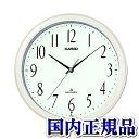 IQ-1060J-7JF CLOCK クロック CASIO カシオ 掛け時計 時計 国内正規品 プレゼント