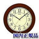 IQ-131-5JF CLOCK クロック CASIO カシオ 掛け時計 時計 国内正規品 プレゼント