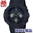 AWG-M510SBB-1AJF CASIO カシオ G-SHOCK ジーショック Gショック 電波 ソーラー ブラック 黒 デジアナ アナデジ メンズ 腕時計 送料無料 国内正規品