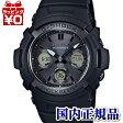 AWG-M100SBB-1AJF CASIO カシオ G-SHOCK ジーショック Gショック 電波 ソーラー アナログ デジアナ メンズ 腕時計 送料無料 国内正規品
