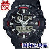 GA-700-1AJF CASIO カシオ G-SHOCK ジーショック Gショック G−SHOCK ブラック 黒 フロントボタン メンズ 腕時計 送料無料 国内正規品