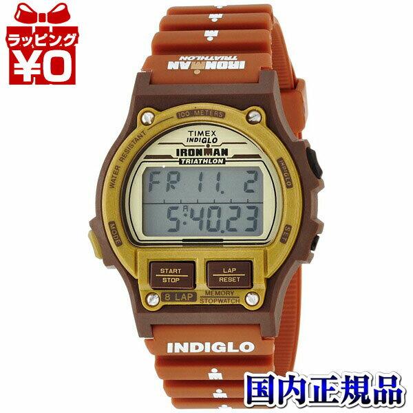 T5K842 TIMEX タイメックス 国内正規品 IM 8Lap Safari メンズ腕時計 送料無料 送料込 プレゼント T5K842 TIMEX タイメックス 国内正規品 IM 8Lap Safari メンズ腕時計