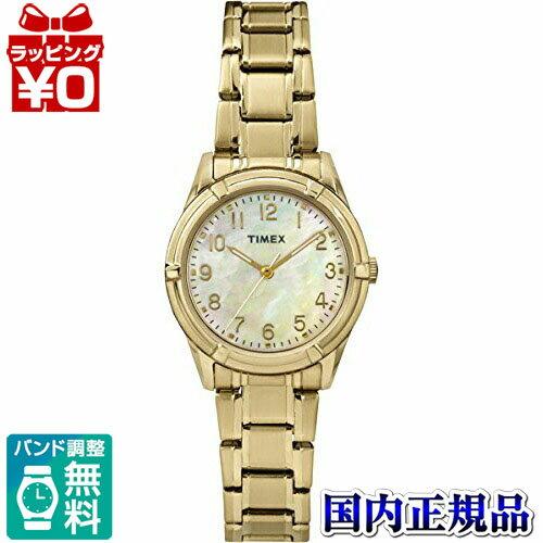 TW2P78300 TIMEX タイメックス 国内正規品 ウィメンズ イーストン  GLD ブレス レディース腕時計 送料無料 送料込 おしゃれ かわいい TW2P78300 TIMEX タイメックス 国内正規品 ウィメンズ イーストン  GLD ブレス レディース腕時計