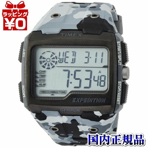 TW4B03000 TIMEX タイメックス 国内正規品 EXP グリッドショック グレーカモ メンズ腕時計 送料無料 送料込 就活 TW4B03000 TIMEX タイメックス 国内正規品 EXP グリッドショック グレーカモ メンズ腕時計