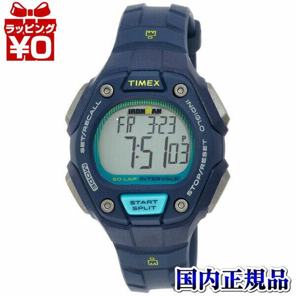 TW5K93600 TIMEX タイメックス 国内正規品 アイアンマン クラシック50 MID ブルー メンズ腕時計 送料無料 送料込 就活 TW5K93600 TIMEX タイメックス 国内正規品 アイアンマン クラシック50 MID ブルー メンズ腕時計