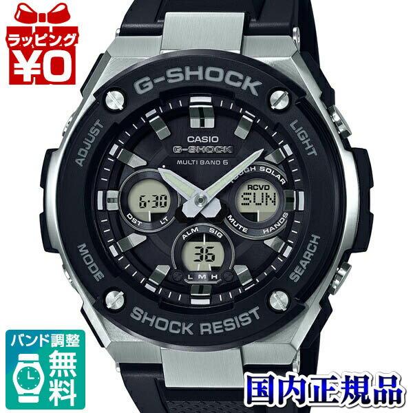 GST-W300-1AJF G-SHOCK Gショック ジーショック カシオ CASIO Gスチール ジースチール ミドルサイズ 電波ソーラー ユニセックス 男女兼用 腕時計 国内正規品 送料無料