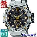 GST-B100D-1A9JF G-SHOCK Gショック ジーショック ジーショック CASIO カシオ モバイルリンク機能 G-STEEL Gスチール メンズ 腕時計 国内正規品 送料無料