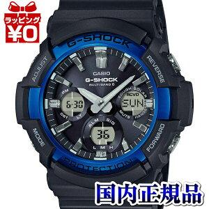 【クーポン利用で2000円OFF】GAW-100B-1A2JF G-SHOCK ジーショック Gショック CASIO カシオ GA-200X電波ソーラー メンズ 腕時計 国内正規品 送料無料