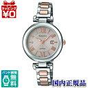 【クーポン利用で2000円OFF】SHS-4502SPG-9AJF SHEEN シーン CASIO カシオ シングルリンク レディース 腕時計 国内正規品 送料無料 ブランド