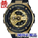 GST-400G-1A9JF G-SHOCK Gショック ジーショック カシオ CASIO G-STEEL 黒金 Gスチール メンズ 腕時計 国内正規品 送料無料