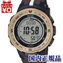 PRG-330GE-5JR PRO TREK プロトレック CASIO カシオ 日本自然保護協会タイアップ 山 海 メンズ 腕時計 国内正規品 送料無料