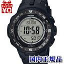 【エントリーでさらにポイント10倍】PRG-330-1JF PRO TREK プロトレック CASIO カシオ 登山 メタルベセル メンズ 腕時計 国内正規品 送料無料