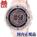 【エントリーでさらにポイント10倍】PRG-330-4JF PRO TREK プロトレック CASIO カシオ ピンク メタルベセル メンズ 腕時計 国内正規品 送料無料