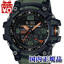 GG-1000BTN-1AJR G-SHOCK Gショック CASIO カシオ ジーショック マッドマスター BARTONタイアップ メンズ 腕時計 国内正規品 送料無料