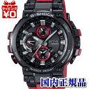 MTG-B1000B-1A4JF カシオ Gショック ジーショック CASIO G-SHOCK 電波ソーラー スマートフォンリンク ブラック レッド メンズ 腕時計 国内正規品 送料無料