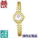 EG2985-56A CITIZEN シチズン Kii キー レディース 腕時計 国内正規品 送料無料 ブランド
