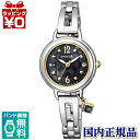 KL0-910-51 CITIZEN シチズン Wicca ウィッカ レディース 腕時計 国内正規品 送料無料 ブランド