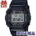 GMW-B5000G-1JF G-SHOCK Gショック C...