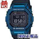GMW-B5000G-2JF G-SHOCK ブルー Gショ...