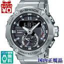 GST-B200D-1AJF G-SHOCK Gショック ジーショック CASIO カシオ G-STEEL Gスチール ジースチール メンズ 腕時計 国内正規品 送料無料