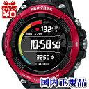 WSD-F21HR-RD カシオ プロトレック スポーツ CASIO PROTREK SPORTS 脈拍センサー メンズ 腕時計 国内正規品 送料無料