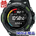 WSD-F21HR-BK カシオ プロトレック スポーツ CASIO PROTREK SPORTS 脈拍センサー メンズ 腕時計 国内正規品 送料無料