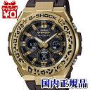 GST-W310WLP-1A9JR G-SHOCK Gショック CASIO カシオ ジーショック 電波ソーラー 耐衝構造 メンズ 腕時計 国内正規品 送料無料