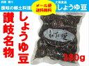大西食品 しょうゆ豆 (煮豆) 380g 四国さぬきの郷土料理/【メール便送料無料】【配達