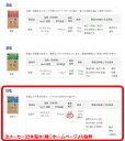 日本全国うまいものめぐり 新里-40A (個別送料込み価格) (-0457-083-) | 内祝い ギフト 出産内祝い 引き出物 結婚内祝い 快気祝い お返し 志