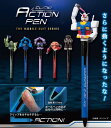 サンスター文具機動戦士ガンダムアクションペンモビルスーツシリーズ全6種類さらに動くようになった!