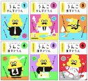 【テレビで紹介されました!】★日本一楽しい漢字ドリル★うんこ漢字ドリル小学1〜6年生全例文でうんこの使用に成功!