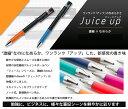 パイロットゲルインキボールペンジュースアップ 0.4ミリメタリックカラー一番細いメタリックペン