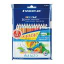 ステッドラー色えんぴつノリスクラブ36色セット大人の塗り絵やコロリアージュにも使える色鉛筆土日も配送します