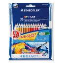 送料無料!!ステッドラー水彩色鉛筆ノリスクラブ36色セット大人の塗り絵やコロリアージュにも使える色鉛筆土日も配送します