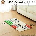 【リサラーソン Lisa Larson】パズルマット ミンミ45cm×45cm 1枚