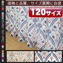 【オーダー商品】綿ライクカーテン(ブーケタイル)幅〜150cm-丈80〜120cm 1枚